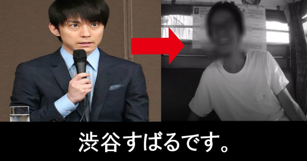 sibutani.jpg?resize=1200,630 - 関ジャニ∞渋谷すばるがサイトを開設!?52秒の動画にファン涙腺崩壊…「生存報告をお伝えしたいと思い」…