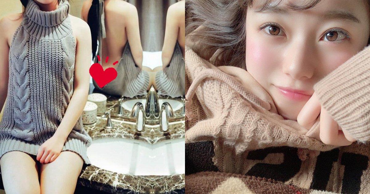 """sweaters.jpg?resize=1200,630 - 2月10日は「ニットの日」!美少女を始め、女優たちの""""セクシー・萌えニット""""コーデが大話題に!"""