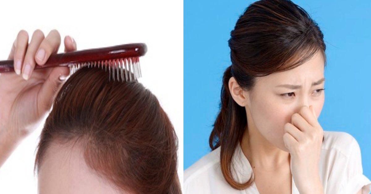 touhi.png?resize=412,232 - 髪を洗っても頭皮が脂臭いのはなぜ?その対処法は?