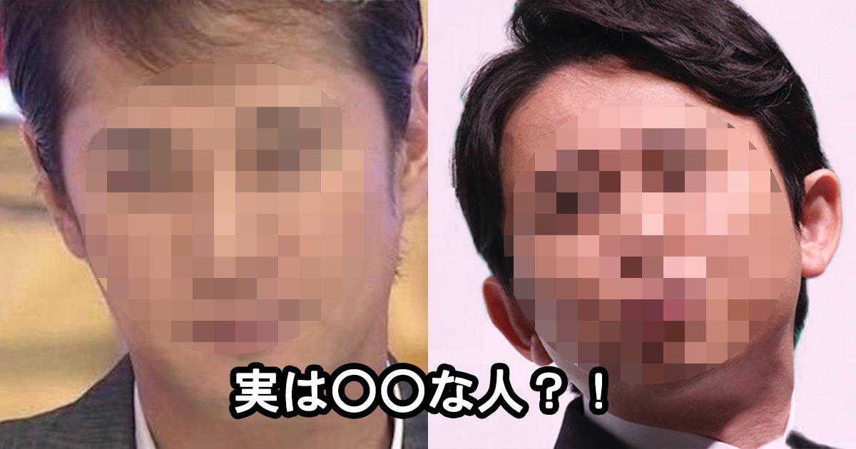 zitsuha.jpg?resize=1200,630 - 意外な「裏の顔」が暴露された芸能人4名…!もうこれはイメージ崩壊でしかない…!?