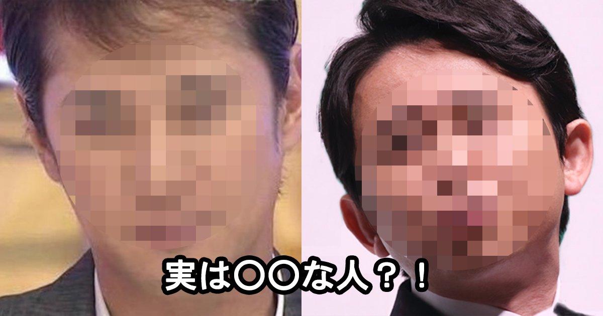 zitsuha.jpg?resize=300,169 - 意外な「裏の顔」が暴露された芸能人4名…!もうこれはイメージ崩壊でしかない…!?