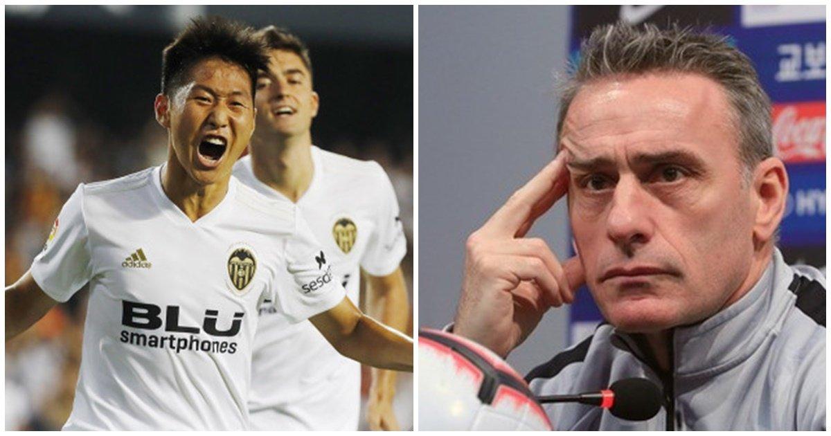 02 11.jpg?resize=412,232 - 한국 남자축구 대표팀 감독, 슛돌이 3기  '이강인'에 대해 입을 열다.