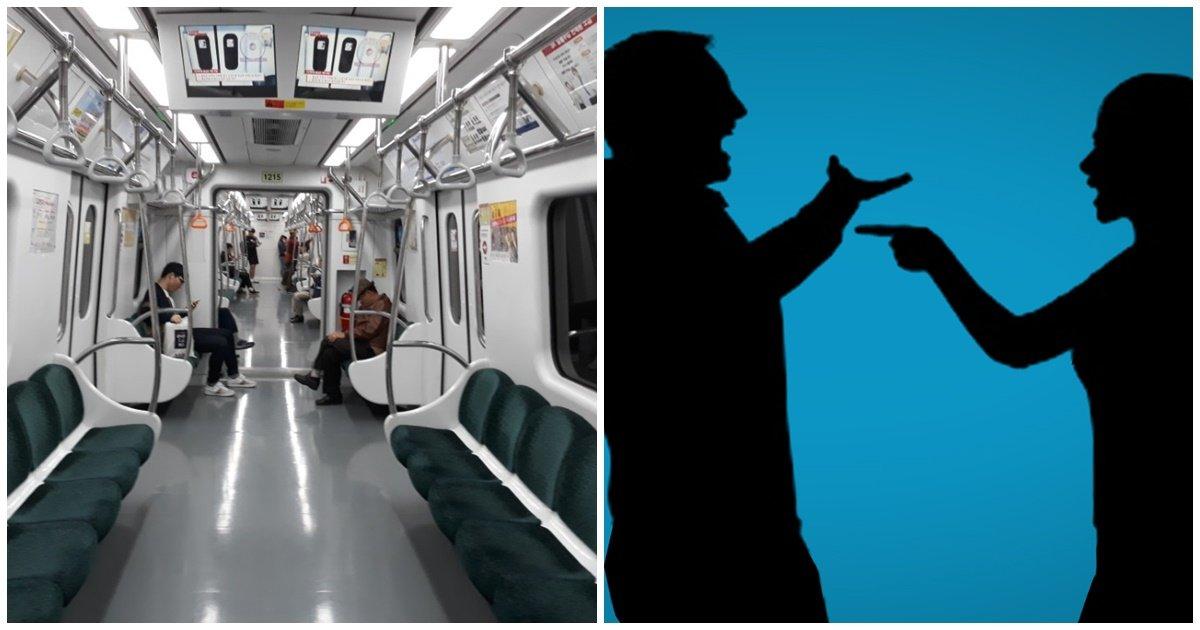 "02 4.jpg?resize=412,232 - 지하철 좌석 논란...""대처가 과하다""VS""과하지 않다"""