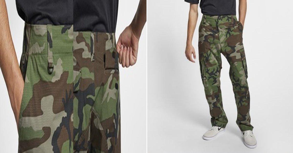0307 thumb 3.jpg?resize=412,232 - 온라인에서 화제된 '한국 구형 군복' 닮은 나이키 바지.jpg