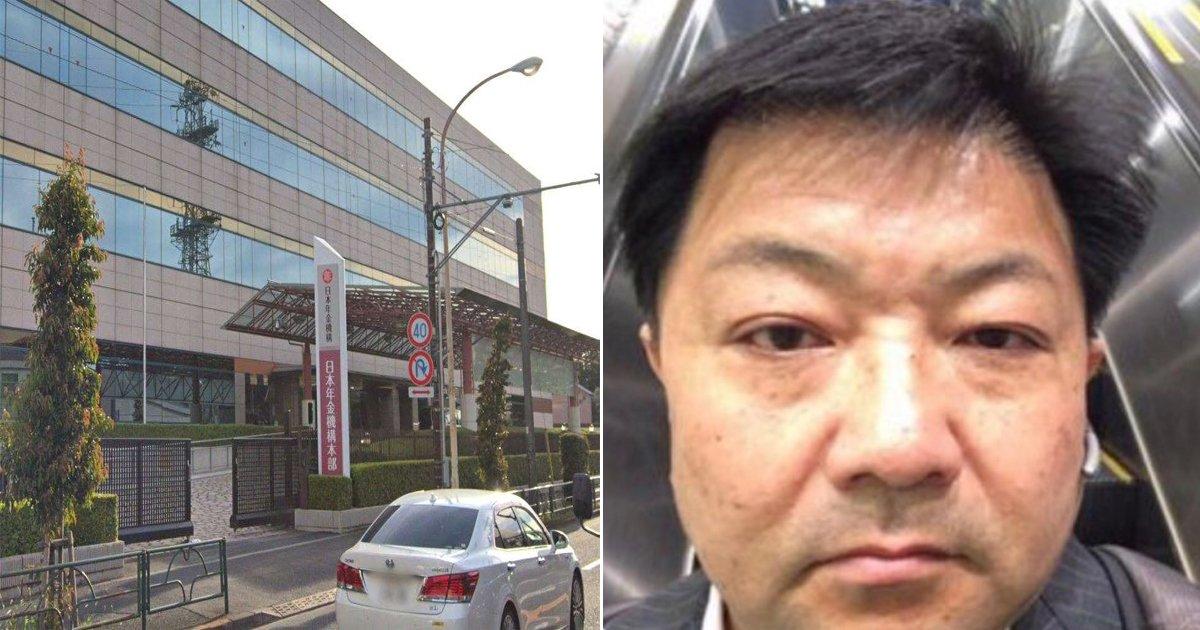 """0326 thumb 1.jpg?resize=412,232 - """"한국은 비겁한 민족"""" 비난했던 일본 후생노동성 직원이 받은 처벌"""