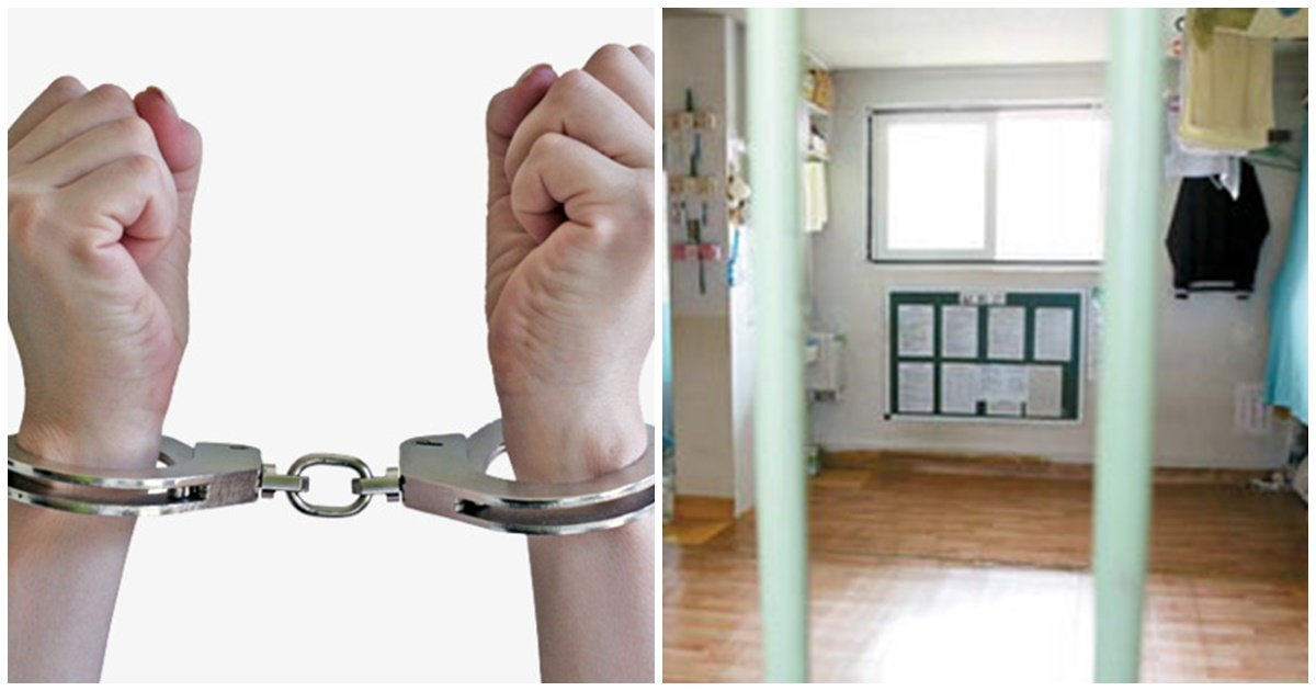 05 1.jpg?resize=412,232 - '교도소에 꼭 가고싶습니다!'...출소 2달 만에 또 구속된 전과 62범