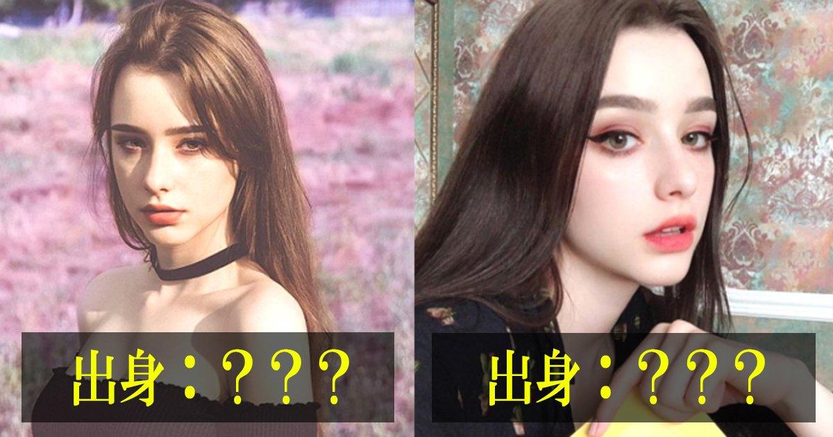 1beauty ttl 1.jpg?resize=1200,630 - 世界で美女が多いといわれている8つの国…!!!日本はアジア代表として入ってるの???
