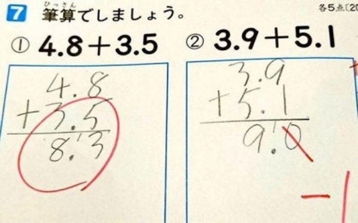 635n58e7wos0v114ixf1.jpg?resize=1200,630 - 「3.9 + 5.1 = 9.0は不正解だ」話題になる小学校の数学問題
