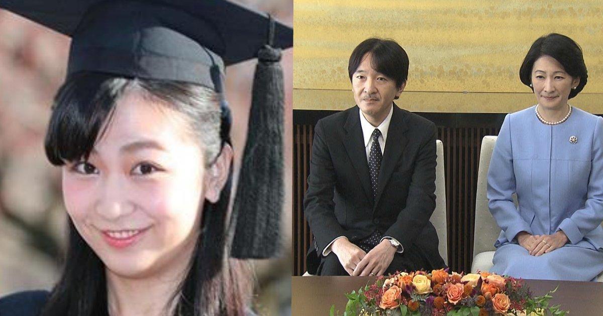 akishinomiya.png?resize=1200,630 - 佳子さまが姉・眞子さまの結婚に賛成したことで秋篠宮ご夫妻と対立?