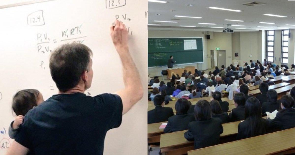 collage.png?resize=1200,630 - 大学で男子学生が子連れで授業に参加したところ教授の行動が神対応すぎる!
