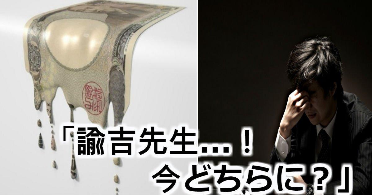 e6898be79bb8.jpg?resize=1200,630 - 自分を責めないで!お金が貯まらないのは〇〇のせい!?