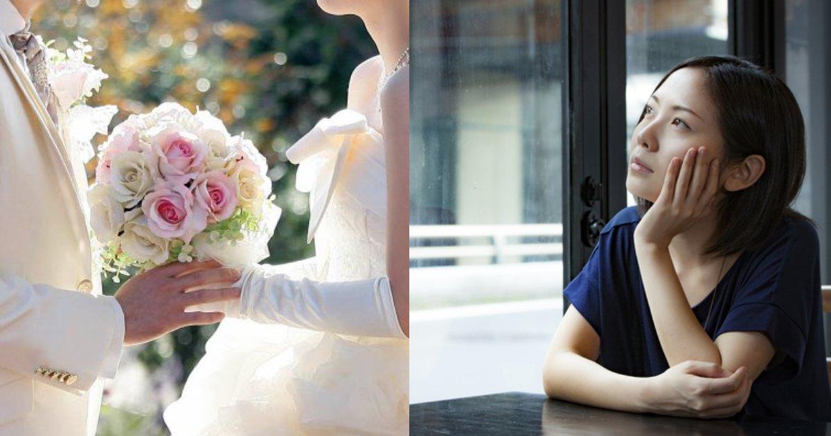 e696b0e5a29ee5b088e6a188 20 1.png?resize=300,169 - 「自分より劣っている男と結婚するくらいなら…」、女性の訴えがネットで大反響!