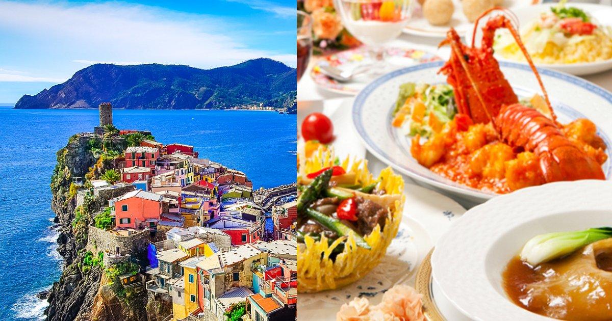 e696b0e5bbbae9a1b9e79bae 7 1.png?resize=300,169 - 「世界旅行しながら美味しい料理を食べる、年俸750万円まで受け取ってくれ!」