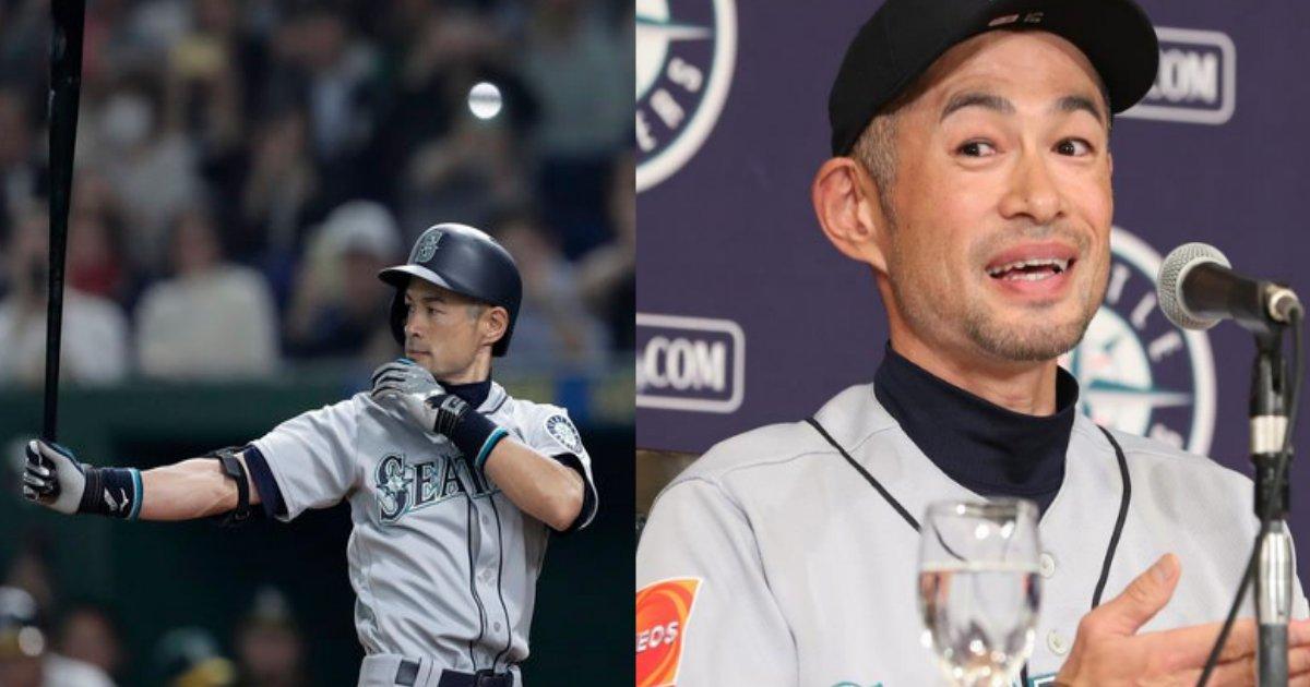 ichiro.png?resize=1200,630 - イチローが現役引退表明、野球殿堂入りは確実?国民栄誉賞は?