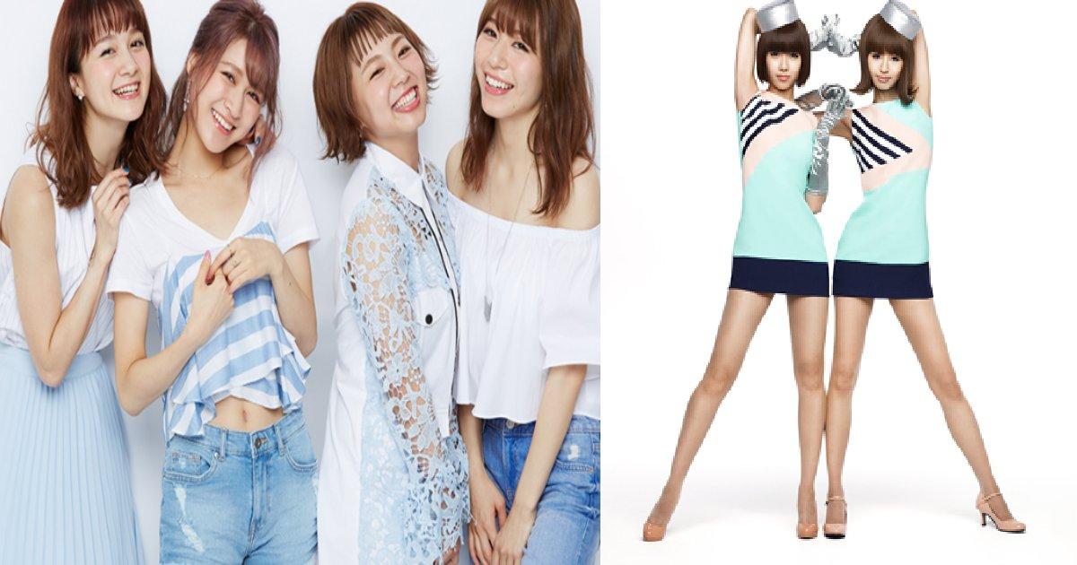 idol.png?resize=1200,630 - 中堅アイドルは厳しい?惜しくも解散してしまった女性アイドルグループまとめ