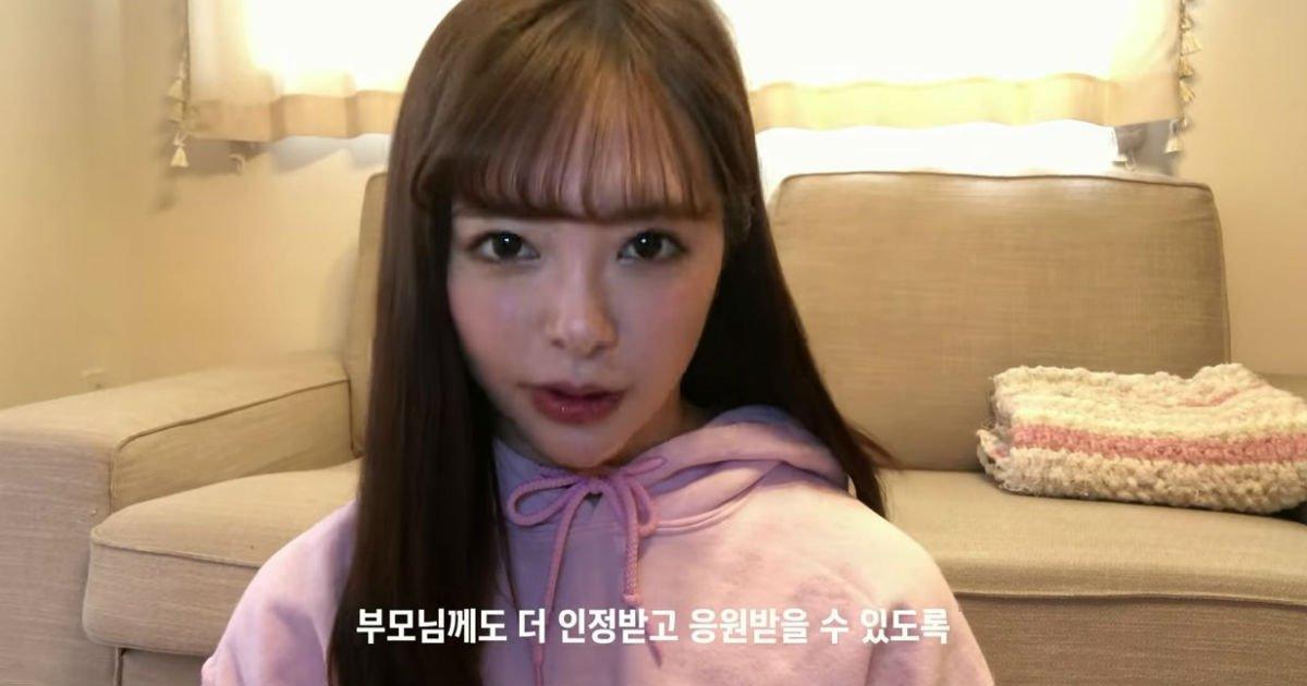 """img 20190308121012 ddea36e0.jpg?resize=412,232 - """"저 AV 배우 될 거예요"""" ... '딸'의 AV 배우 데뷔 소식에 부모님 반응.avi"""