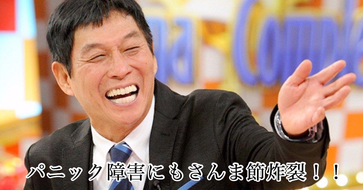 img 2493.jpg?resize=1200,630 - 異次元対応!明石家さんまの「笑いへのこだわり」が凄まじいと話題に!!