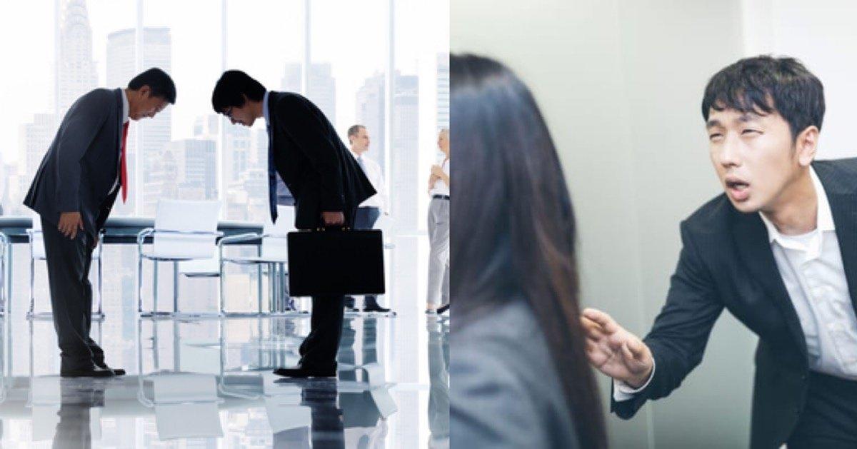 img 2637.jpg?resize=412,232 - もう当たり前じゃない?「あいさつレス」が職場で増えてるって本当?!