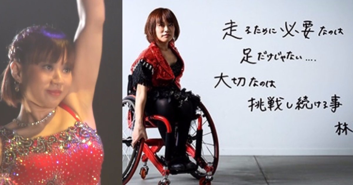 img 2736.jpg?resize=1200,630 - 命の危険も!迫られる決断、それでも彼女が「車椅子ダンスを辞めない理由」とは?