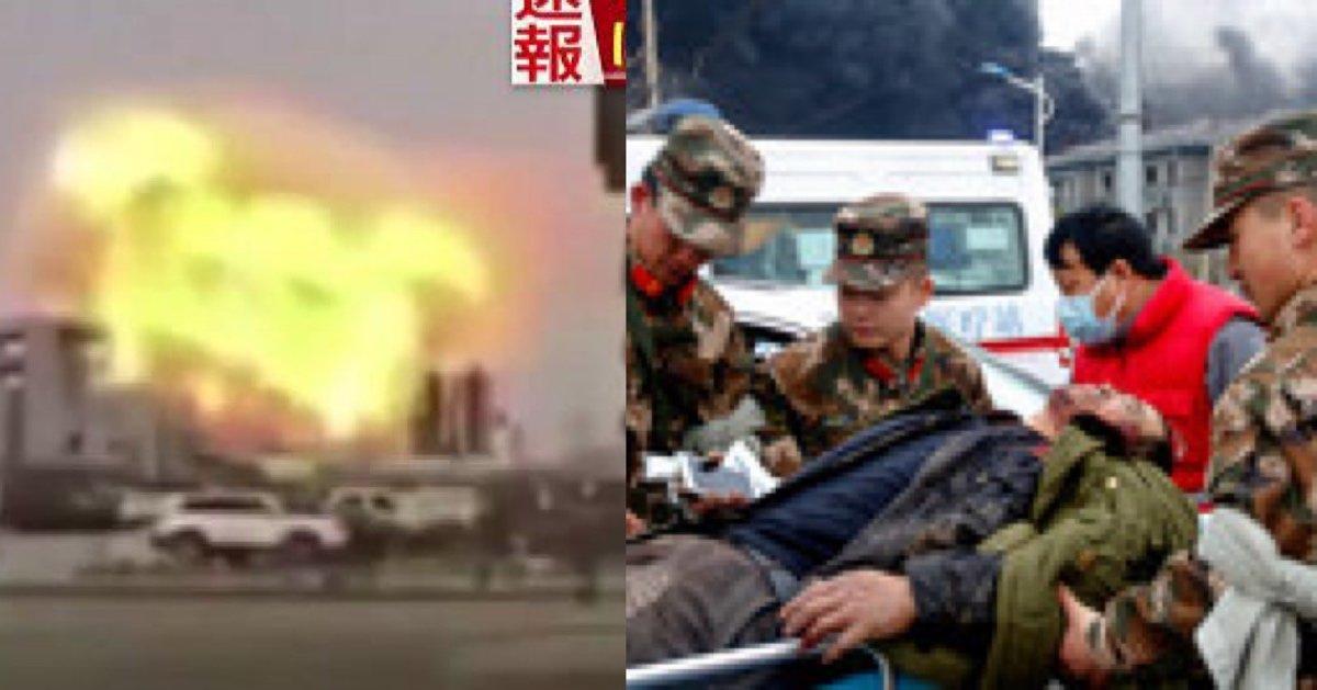 img 2910.jpg?resize=1200,630 - 【また…】中国の江蘇省で工場爆発、その詳細をひた隠しにする理由…【謎】