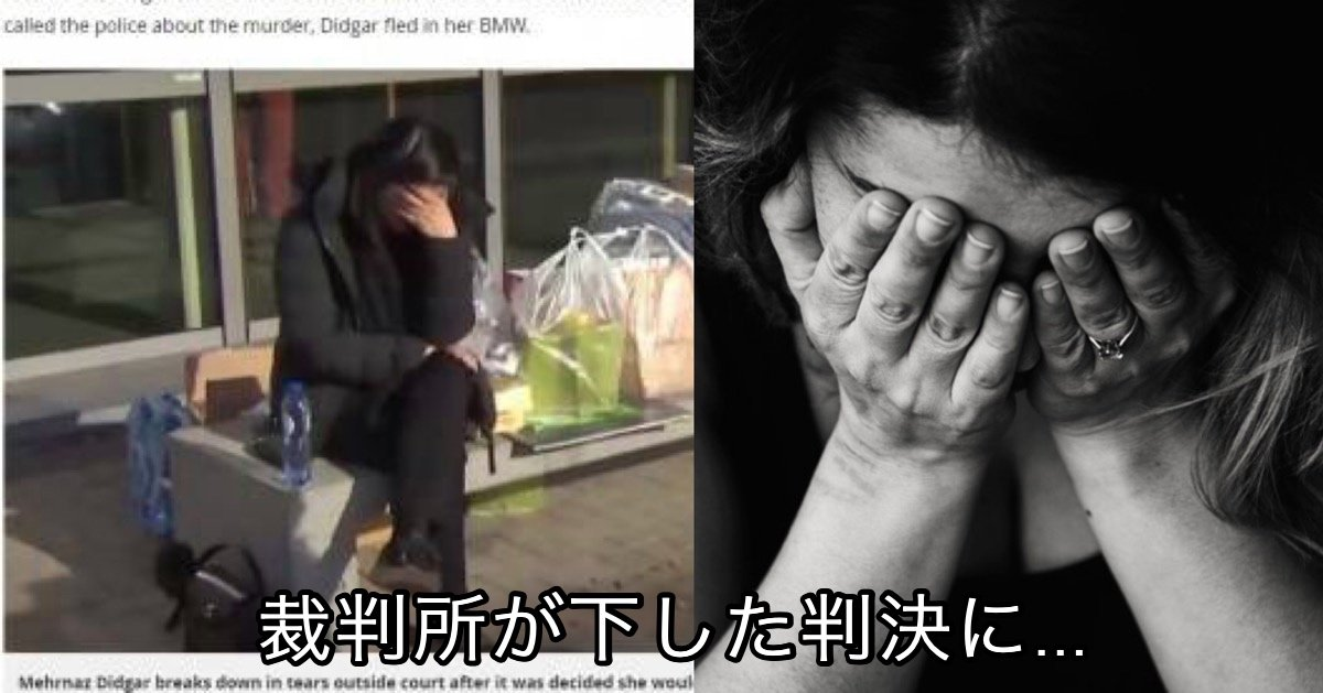 img 2965.jpg?resize=1200,630 - 【衝撃の結末】外科医の母親、ガンで苦しむ娘を手にかけて命を奪ったが…