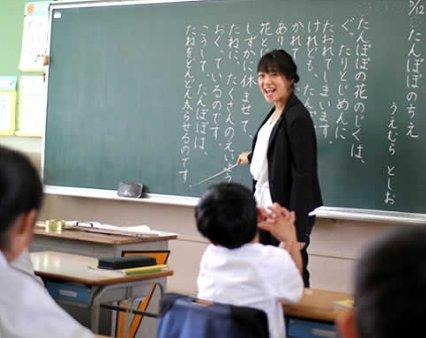 josei.ed.jp
