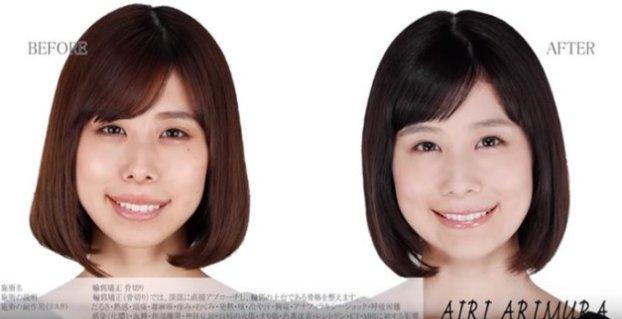 news.mixi.jp