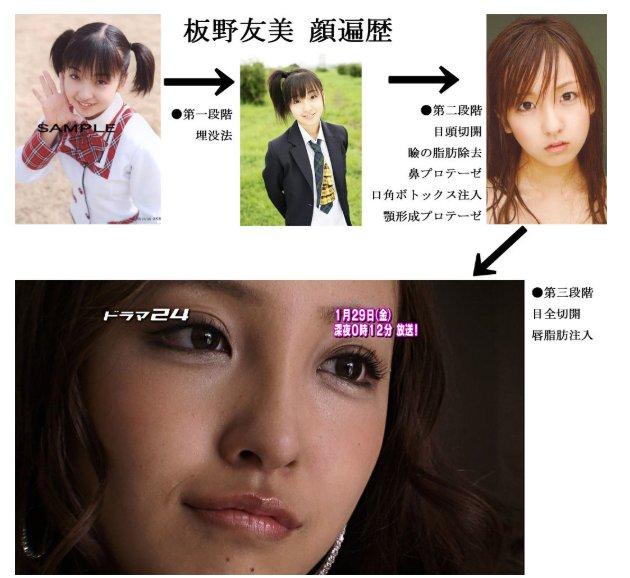livedoor.4.blogimg.jp