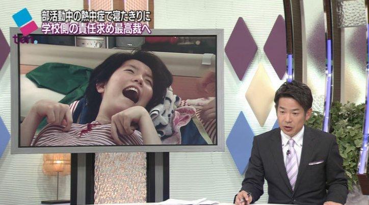 livedoor.blogimg.jp