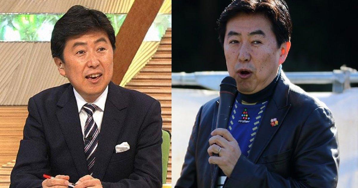 kasai.png?resize=412,232 - 笠井信輔アナの東日本大震災により被災した地域の生中継リポートが雑すぎで批判殺到!
