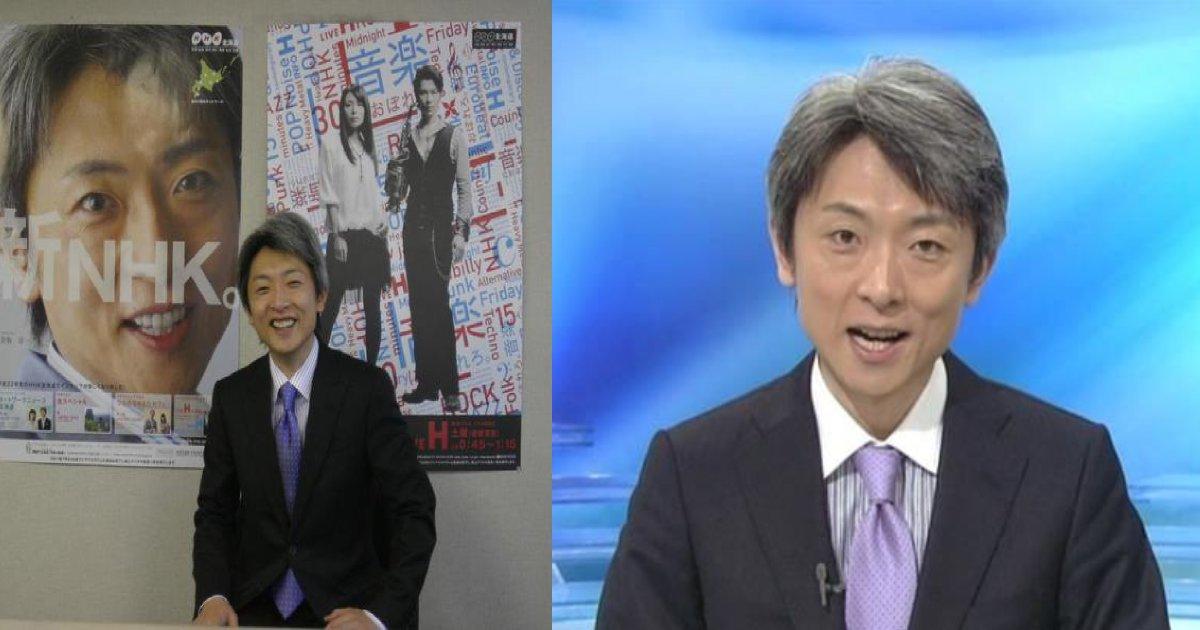 maro.png?resize=1200,630 - 元NHKアナウンサーの「麿」こと登坂淳一が再婚!お相手はどんな人?