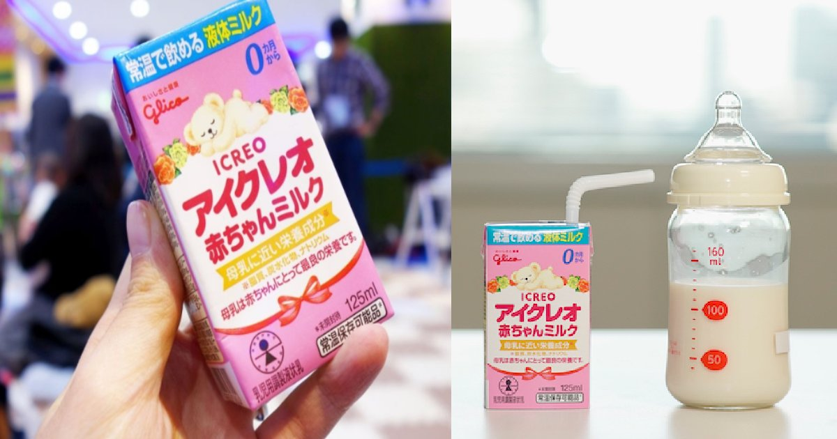 milk.png?resize=1200,630 - 災害の備え?日本で初の赤ちゃん用「液体ミルク」が画期的だと反響!