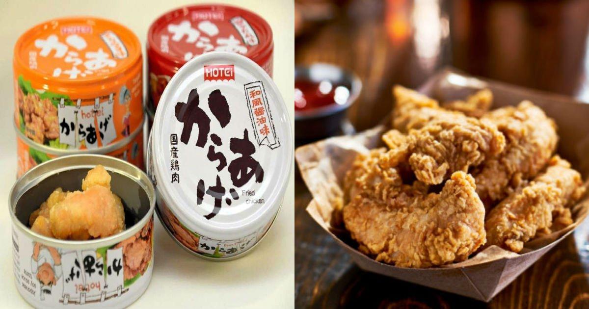 o chicken 570 ebb3b5ec82acebb3b8.jpg?resize=412,232 - 일본 여행간 '치킨 덕후'들 사이에서 '사재기' 필수품이라는 '치킨 통조림'