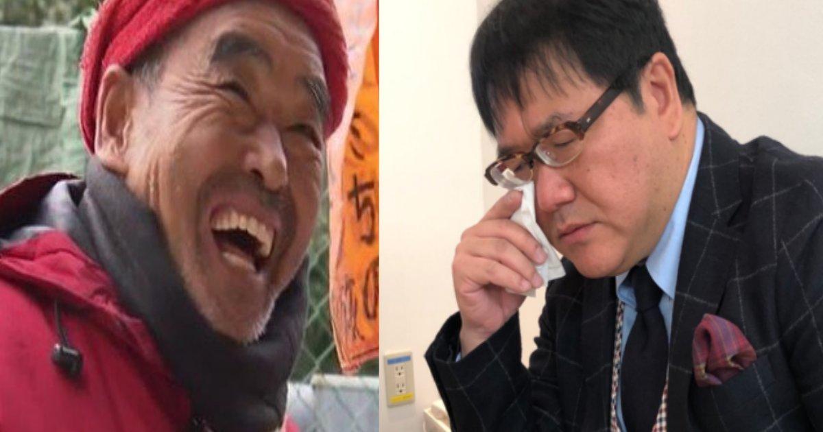 obata.png?resize=1200,630 - スーパーボランティア・尾畠春夫さんの旅断念についてカンニング竹山の持論に誰もが共感!