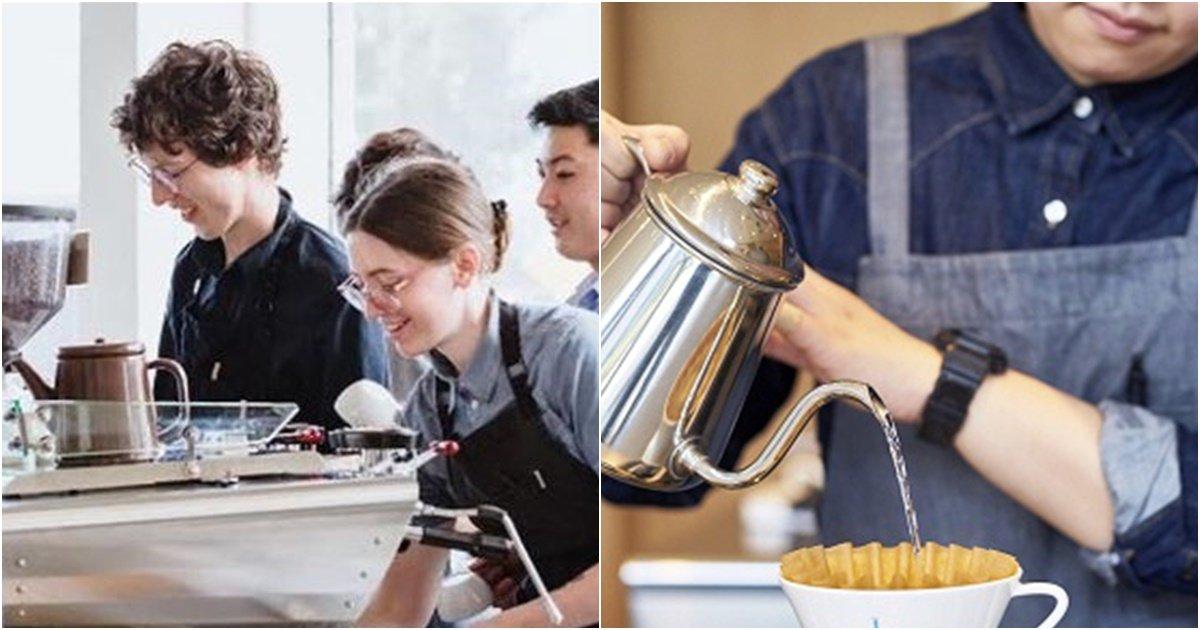 s 100.jpg?resize=412,232 - 최근 취준생들, 커피 매니아들 사이에서 제일 핫하다는 채용 공고