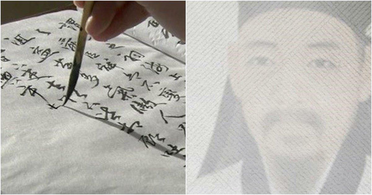 s 106.jpg?resize=412,232 - 최근 온라인에서 '뜨거운' 반응 얻고 있는 조선시대 학자의 책
