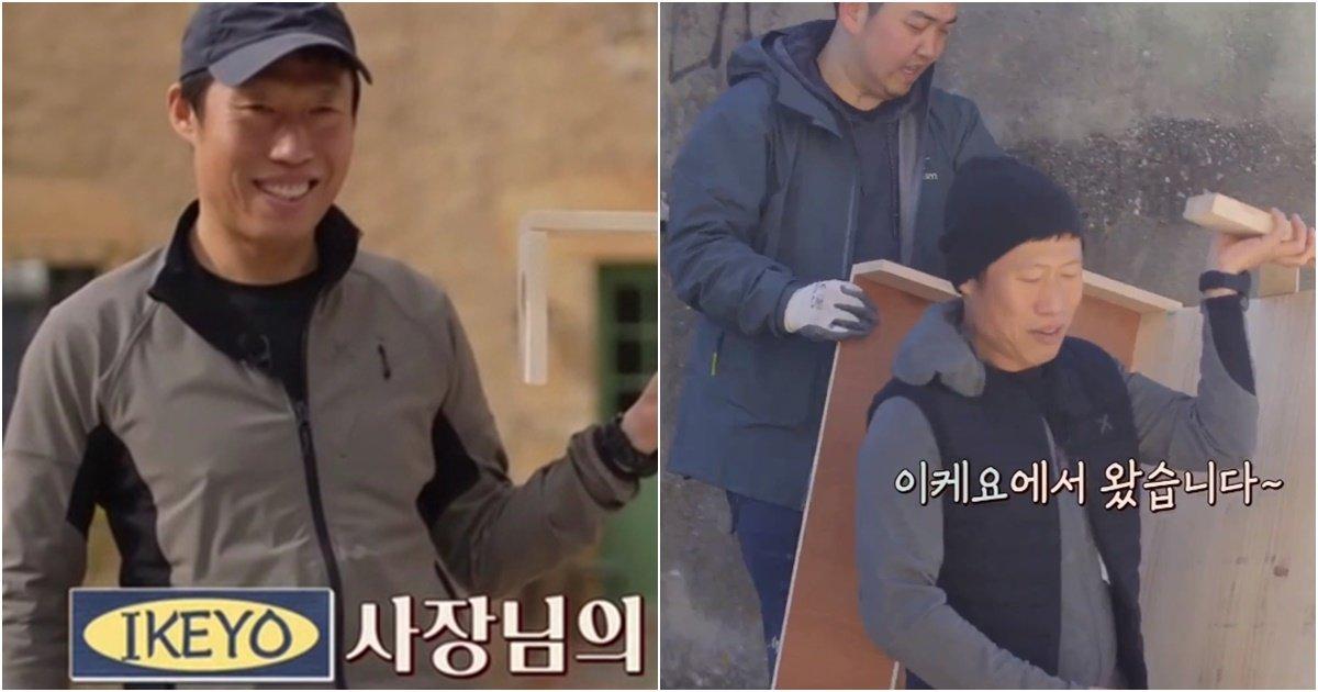 s 69.jpg?resize=412,232 - '이케아'에 대적할 '토종 브랜드' 만든 영화배우.ikeyo (영상)