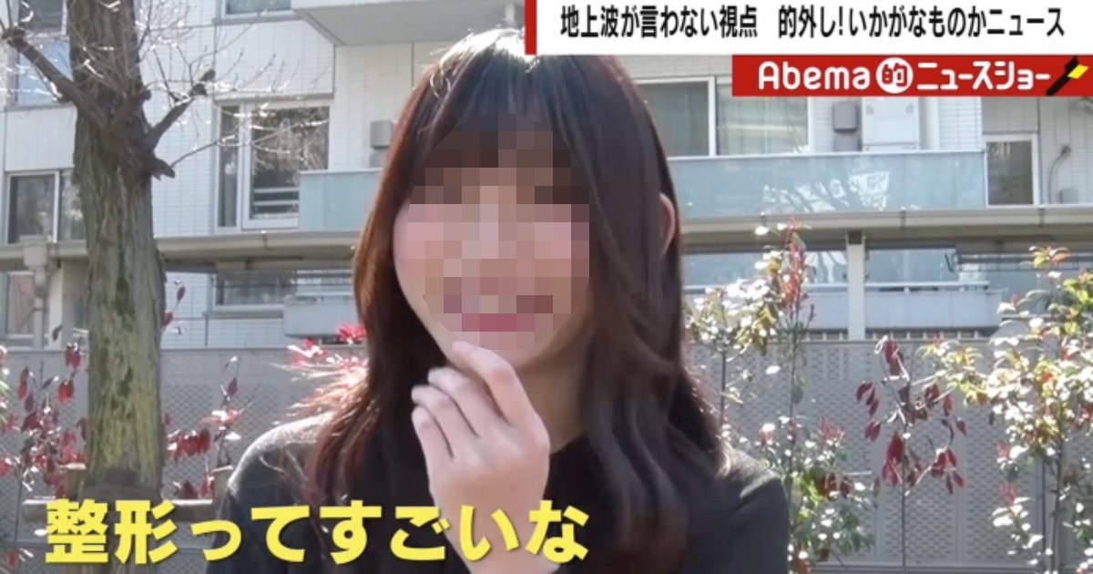 seikei 1.png?resize=1200,630 - 未成年の頃から6回整形したアイドル、整形はいまだやめられない?