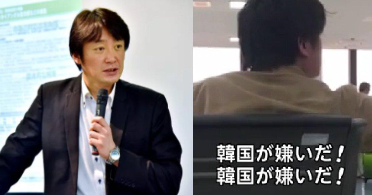 takeda.png?resize=1200,630 - 厚労省課長が韓国の空港で酔っぱらい大騒動?大声で「韓国が嫌いだ!」