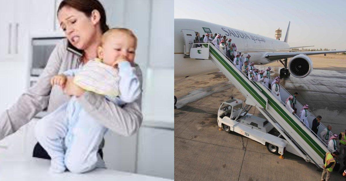 thumbnail.png?resize=300,169 - Un avion est contraint de faire demi-tour après qu'une mère a laissé son bébé à l'aéroport