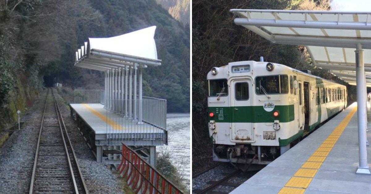 train station no exit.png?resize=412,232 - Le Japon a une gare juste pour que les gens puissent profiter du magnifique paysage