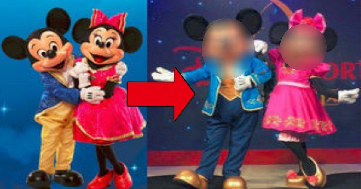 untitled 8.jpg?resize=412,232 - 【ファン激震】ミッキーとミニーの顔が変わりすぎてショック…!!!どうしてこうなったの…