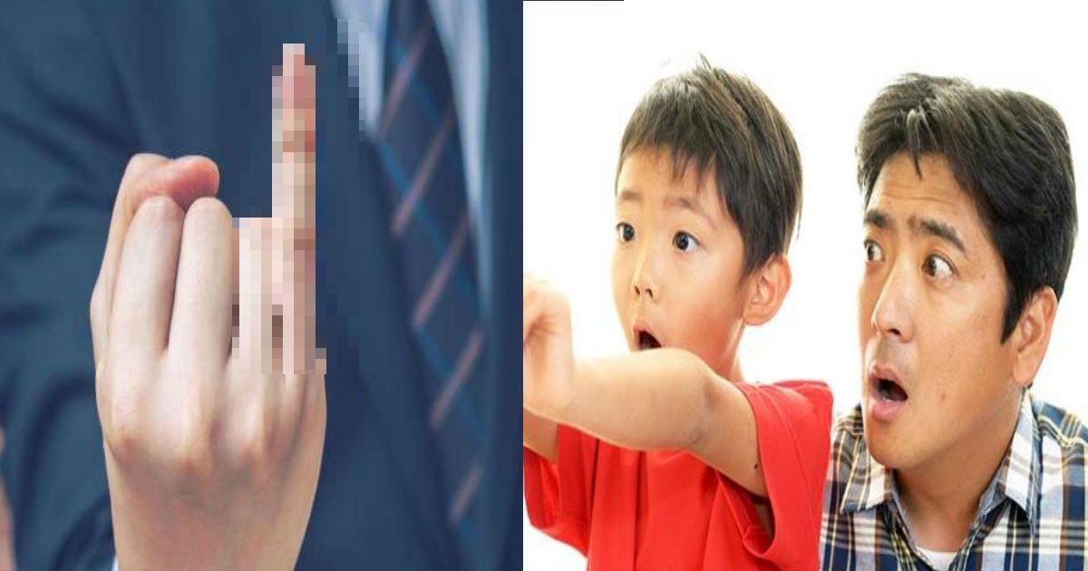untitled1 1.jpg?resize=412,232 - たかが指一本、されど指一本?!小指から分かる、あなたの性格診断!