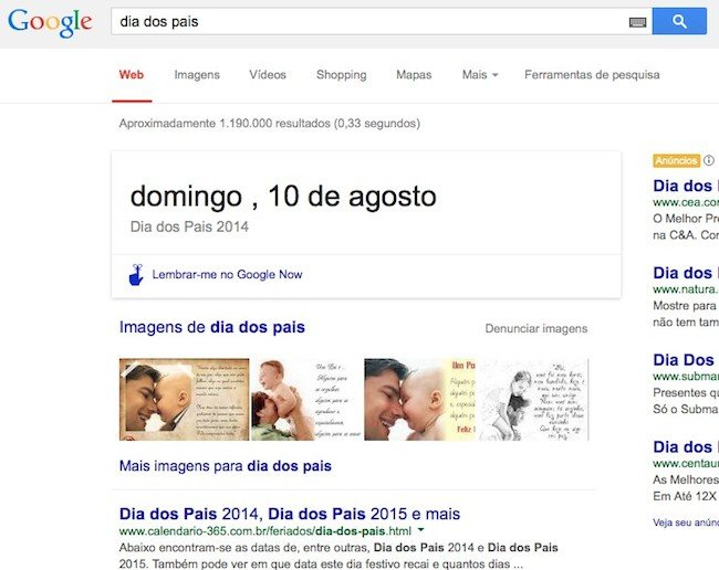 google_pro07