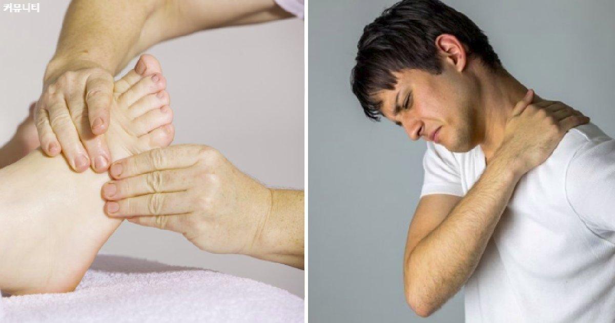 ashi yubi ma 1.png?resize=412,232 - 首、肩、腰の痛みに効果満点!「足の指マッサージ」