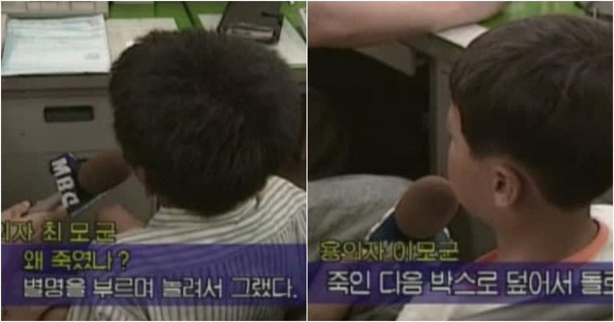 collage 2.png?resize=1200,630 - 전 국민을 충격에 몰아넣은 1997년 한국 초등학생 범죄 사건