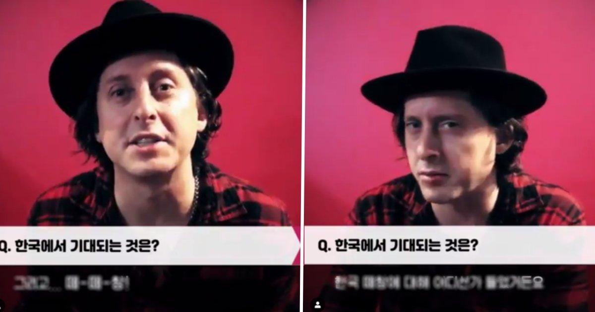 e18484e185a8e1848ee185a1e186bc fin.png?resize=412,232 - 한국을 찾는 해외 가수들이 열광하는 한국의 문화들.jpg