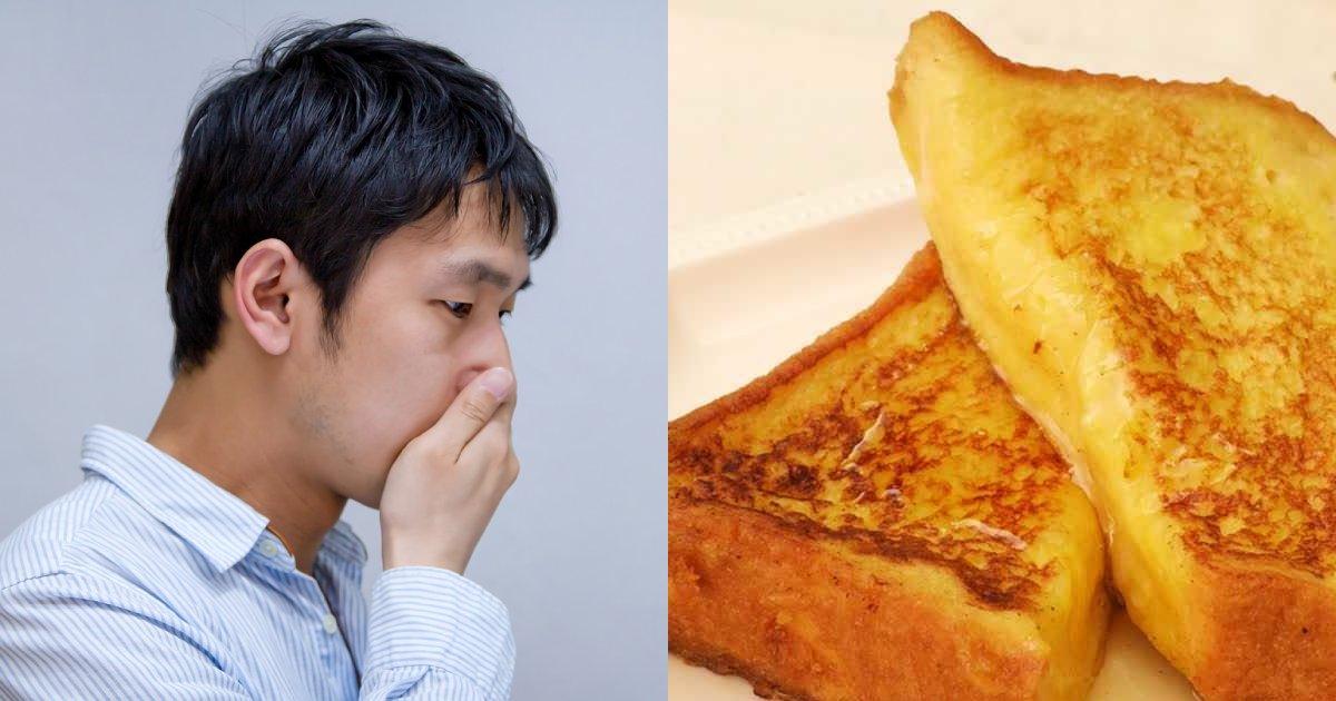 e696b0e5bbbae9a1b9e79bae 1.png?resize=1200,630 - 朝食にフレンチトーストを出した妻に夫の表情が激変!「これ、昨日…」