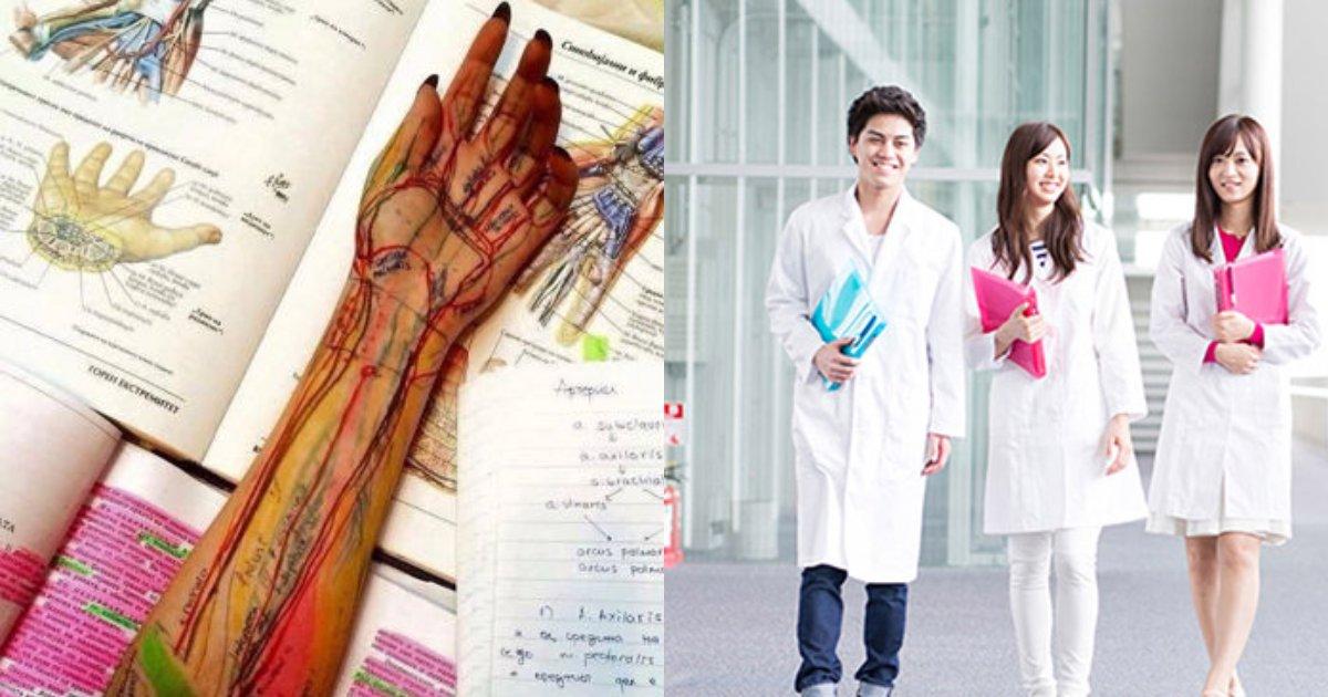 """e696b0e8a68fe38395e3829ae383ade382b7e38299e382a7e382afe38388 3 1.png?resize=1200,630 - 医学部女子大生が「中間考査」を控えて、「暗記科目」の対策アイデアが""""ホラー""""?"""