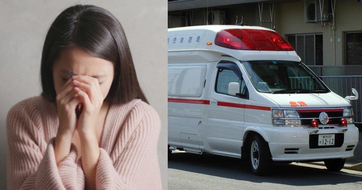 """e696b0e8a68fe38395e3829ae383ade382b7e38299e382a7e382afe38388 35 1.png?resize=300,169 - 「気絶して救急車に運ばれたが…""""救急隊員""""にレ◯プされた女子高生!?"""